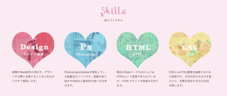 th_skills