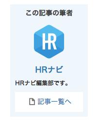 スクリーンショット 2015-12-01 0.11.46