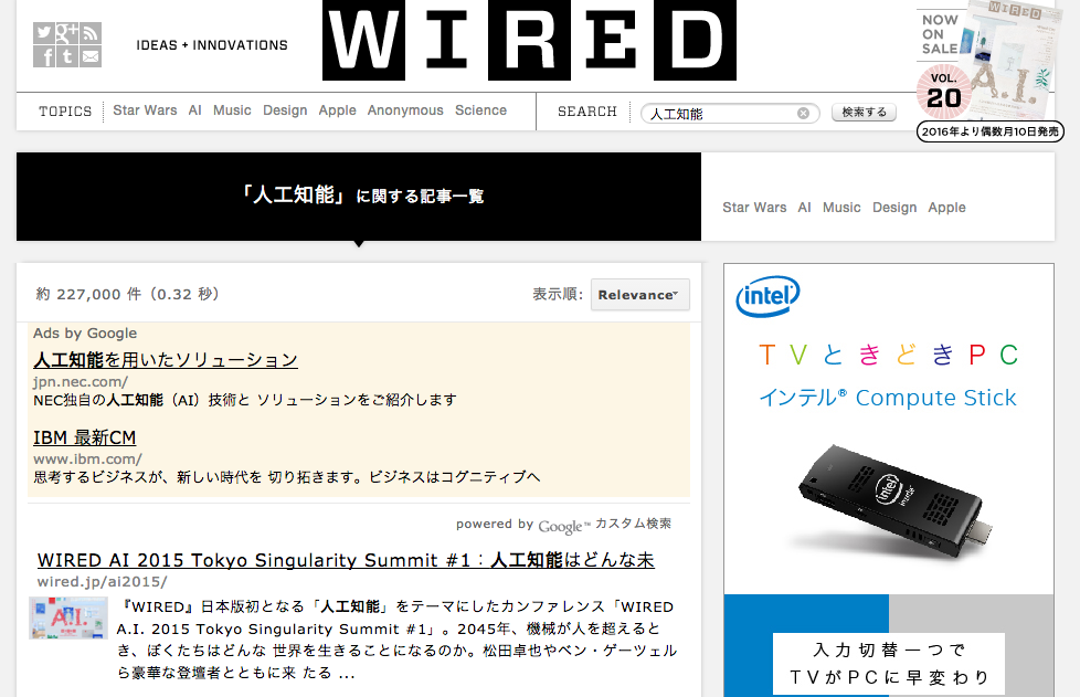 http://wired.jp/ より