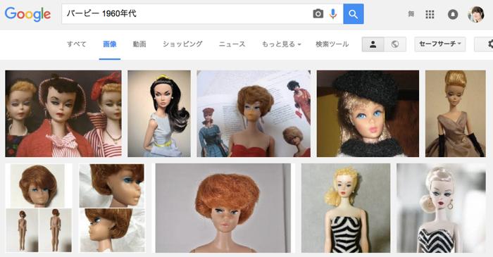 Google より