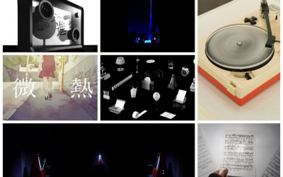 目に見えない「音」をとらえる。OKAZAKI LOOPSでの特別企画展のこと